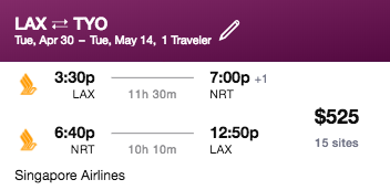 Fly Nonstop LA → Tokyo On 5-Star Singapore Airlines From $525—Reg. $900+ - 31