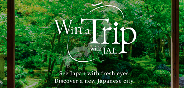 50,000 Free Flight Tickets on Japan Airlines - 3