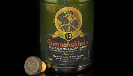 A bottle of Bunnahabhain